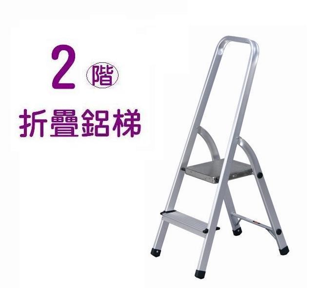 金梯屋GF-02鋁梯  2階工作梯 扶手梯  折疊梯