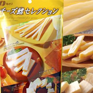 日本進口 Natori 起司綜合派對 /起司條/乳酪[JP456]