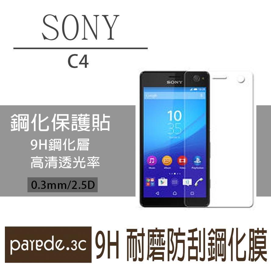 SONY C4 9H鋼化玻璃膜 螢幕保護貼 貼膜 手機螢幕貼 保護貼【Parade.3C派瑞德】