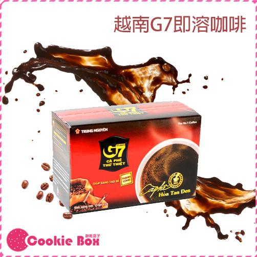 越南 G7 即溶咖啡 2g*15入 咖啡粉 沖泡 隨身包 方便 辦公室 下午茶 *餅乾盒子*
