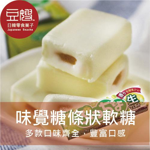 【豆嫂】日本零食 UHA味覺汽水糖條糖(蘇打/可樂)