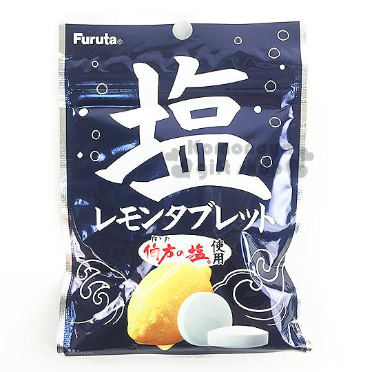 〔小禮堂〕日本原產 古田Furuta 鹽味檸檬錠《36g》