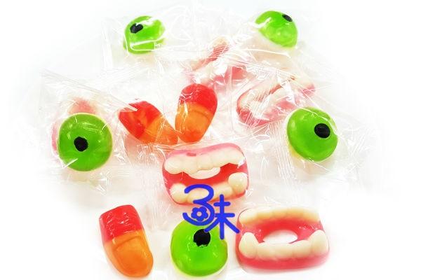 (越南) 萬聖QQ軟糖 (Hallowen) ( 萬聖節糖果 萬聖軟糖 牙齒 手指頭 眼珠萬聖節造型軟糖) (萬聖節必備QQ糖 造型糖 搞怪糖) 1包 600公克(約90個) 特價 259 元【4712893945424】(節慶用糖 糖果批發)