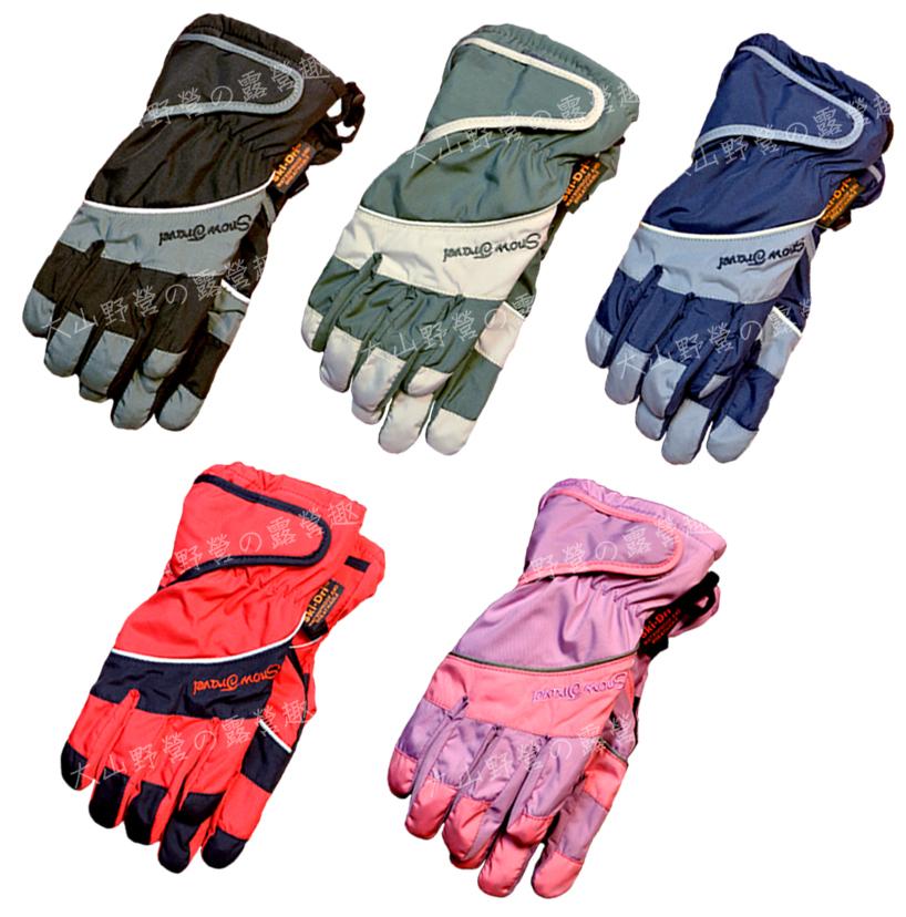 【大山野營】中和 SNOW TRAVEL AR-73 Ski-Dri 可觸控防水透氣薄手套 機車手套 保暖手套 防寒手套