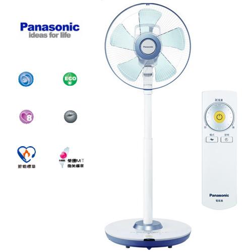 Panasonic 國際牌 F-L12DMD 12吋  DC直流電風扇 酷勁藍