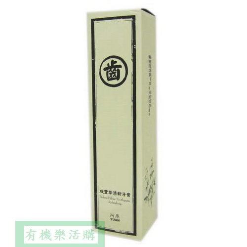 阿原肥皂---咸豐草清新牙膏75ml