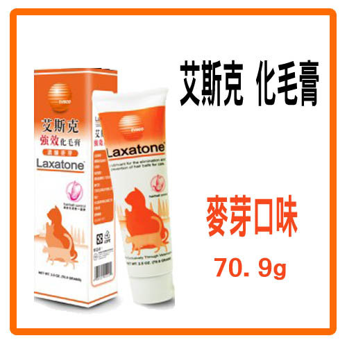 【年前GO購】艾斯克 強效化毛膏-(麥芽口味)-2.5oz(70.9g)-特價170元>可超取(E052A01)