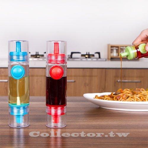 【N16031601】日式兩用定量防漏油瓶 油壺 醬油瓶 防漏控油調味瓶