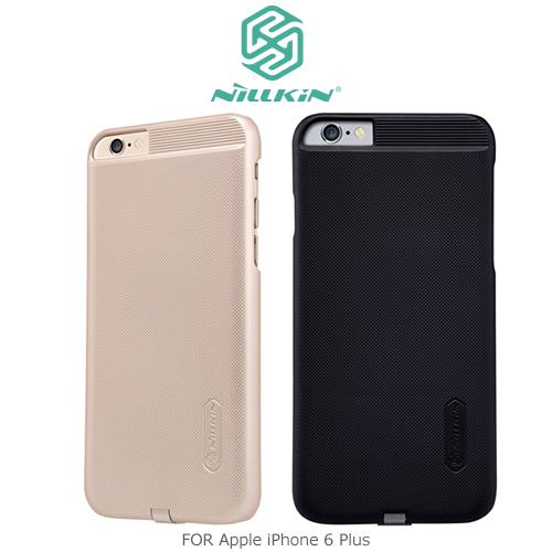 【愛瘋潮】NILLKIN APPLE iPhone 6 Plus / 6S Plus Magic Case 能量盾無線充電接收背蓋 手機殼