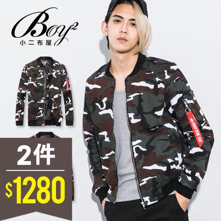 ☆BOY-2☆【NQ98022】韓版MA-1迷彩男裝飛行外套