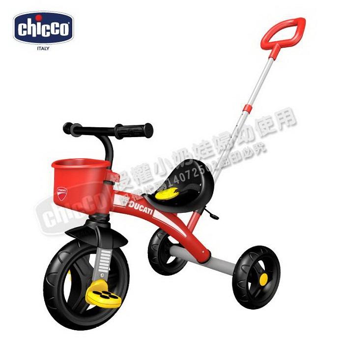 Chicco - 杜卡迪二合一三輪推車