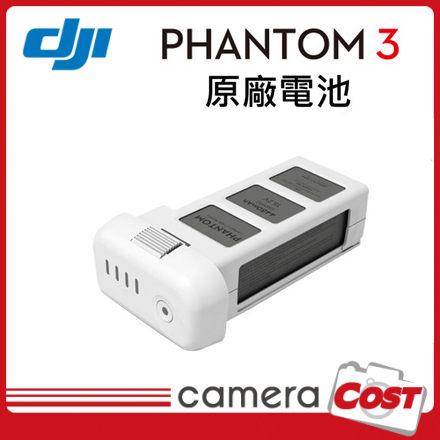 DJI Phantom 3 原廠電池 原電 無人機 飛行器