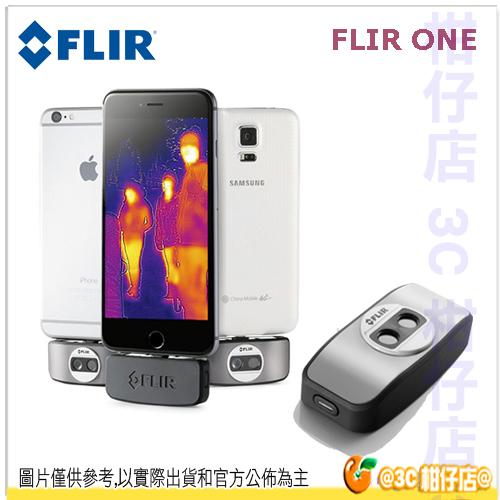 免運 FLIR ONE 熱感應相機 紅外線 測溫 IOS 安卓 2代 先創公司貨 一年保固 雙鏡頭 漏水 工程 胎壓 反偷拍