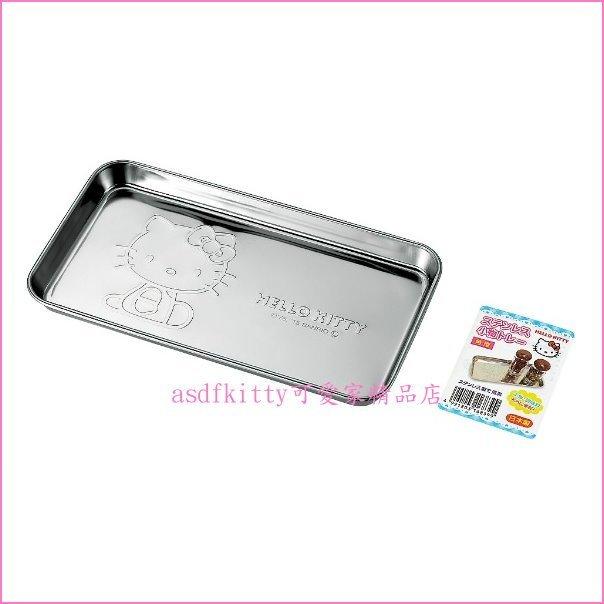 asdfkitty可愛家☆KITTY長方型(角型)不鏽鋼置物盤/小物盤/小鐵盤-日本製