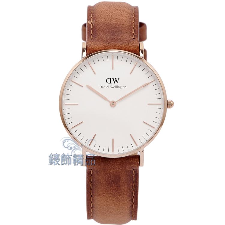 【錶飾精品】現貨 瑞典DW手錶Classic Durham淺棕皮帶 DW00100111 36mm 玫瑰金 全新原廠正品