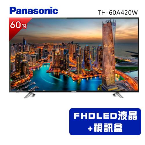 國際牌 60吋FHDLED液晶顯示器+視訊盒【TH-60A420W】