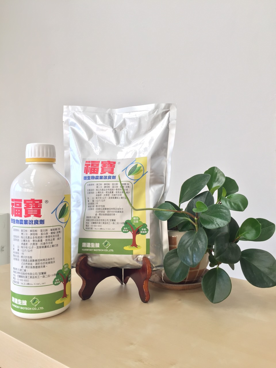 【囍艷 靖達生技】福寶 - 有機質肥料