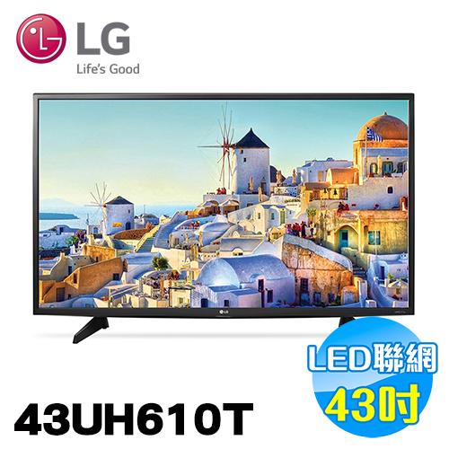 福利品 43吋 4K LED 智慧 液晶電視