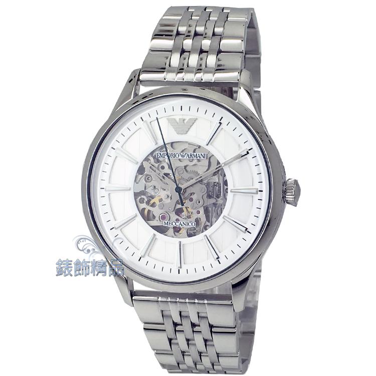 【錶飾精品】ARMANI 亞曼尼手錶  AR1945 獨具慧眼 手、自動鏤空機械錶 鋼帶男錶 全新原廠正品 情人生日禮品