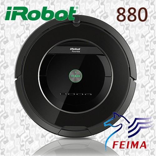 尾牙熱門商品 iRobot Roomba 880 機器人掃地機/吸塵器
