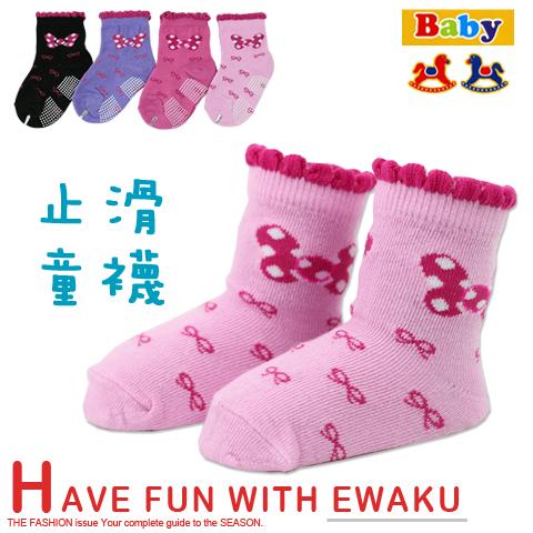 精梳棉 止滑寶寶襪 蝴蝶結款 台灣製 宜羿