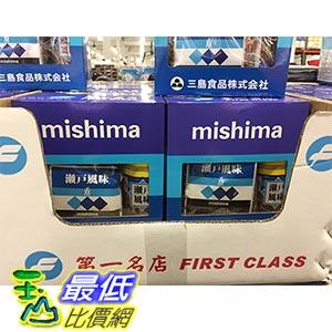 [105限時限量促銷] COSCO KINGMORI SESAME SPRINKLES 日本瀨戶風味芝麻香鬆組 295公克/組 _C73108