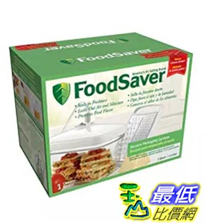 [美國直購] FoodSaver T020-00079-010 真空密鮮盒(含起士刨刀) Rectangular Canister with Bonus Cheese Grater