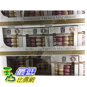 [需低溫宅配 無法超取] COSCO EAT BETTER MACARONS 冷凍馬卡龍24入,288公克 _C110020