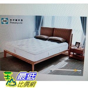 [COSCO代購 如果沒搶到鄭重道歉] 席伊麗 5 呎雙人 標準床墊水星 - 偏軟 _W107869