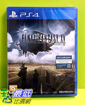 [刷卡價] PS4 Final Fantasy XV 太空戰士 15 純日版 通常版 初回特典付