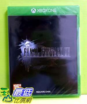 [現金價] Xbox One Final Fantasy XV 太空戰士 15 中文版  初回特典付