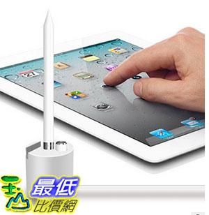 [玉山最低比價網] apple pencil 充電座 二合一多功能手機支架 金屬材質 iPad Pro 觸控筆(_HB09)