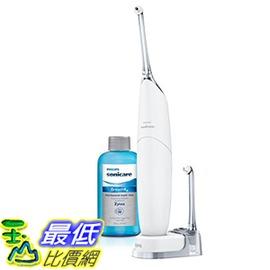 [104網購退回拆封品] Philips Sonicare HX8332/11 Airfloss Ultra 牙線機 (內含二支噴嘴及噴嘴座)  _ TC2