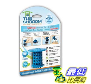 [美國直購] TubShroom 洗手槽排水孔抓髮器 白藍橘三色 The Revolutionary Tub Drain Protector Hair Catcher/Strainer/Snare