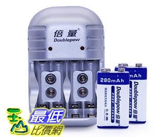 [玉山最低比價網] 倍量 9V充電電池套裝6F22 9V電池充電器配2節萬用表無線話筒電池