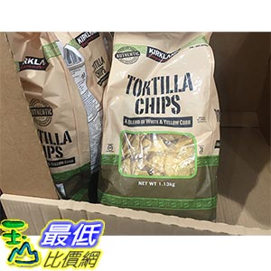 [105限時限量促銷] COSCO KIRKLAND SIGNATURE 科克蘭 TORTILLA CHIPS 1.13KG 玉米片1.13公斤 _C605927