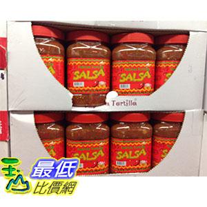 [需低溫宅配 無法超取] COSCO FABRICA SALSA 多提亞莎莎醬900克 _C31232
