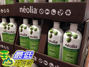 [105限時限量促銷] COSCO NEOLIA OLIVE OIL SHAMPOO 加拿大進口橄欖油萃取洗發精一公升 _C679871