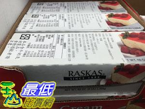 [低溫宅配 無法超取] COSCO RASKAS CREAM CHEESE 奶油乾酪1.36KG _C333284