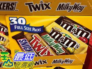 [105限時限量促銷] COSCO MM'S SNICKERS MILK PEANUT CHOCO.VARIETY PACK 1040.4G 花生牛奶巧克力綜合包 _C110455