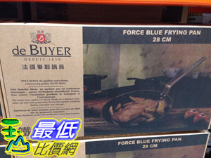 [105限時限量促銷] COSCO DE BUYER FRY PAN 28CM 28公分 單柄煎鍋(不含蓋) _C109850
