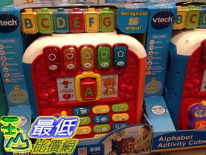 [105限時限量促銷] VTECH ACTIVITY CUBE 聲光積木學習寶盒 _C952737
