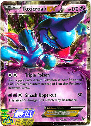 [美國直購] Pokemon Toxicroak Ex Xy Flashfire 41/106