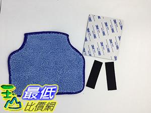 [玉山最低網] Neato 專用拖布套件組 (有含3M貼紙) _H36
