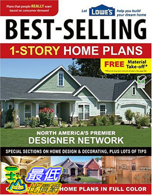 [105美國直購] Lowe's Best-Selling 1-Story Home Plans (Lowe's)