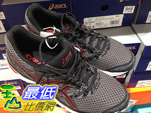 [105限時限量促銷] COSCO ASICS MEN'S RUNNING SHOES GEL-EXCITE 4 男慢跑鞋 美國尺寸:8-12 _C108883