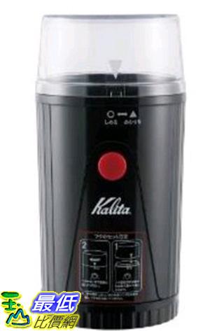 [東京直購] Kalita EG-45 磨豆機 電動磨豆機 咖啡豆機 coffee mill 40g