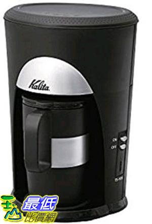 [東京直購] Kalita TS-101N #41121 義式咖啡機 獨享杯 小型咖啡機 簡單操作 一杯量 0.3L Coffee Maker