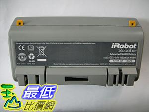 [玉山最低網] Scooba 原廠電池 5800 5835 5999 330 350 380 385 390 原廠 4100mAh 雙循環電池