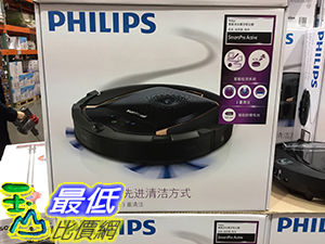 [105限時限量促銷] COSCO PHILIPS ROBOT VACUUM 飛利浦掃地機器人 #FC8820 _C111961